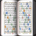 quran with tajweed lesson