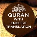 quran with translation